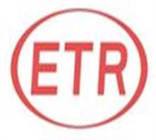 低价,耳机,ROHS认证,CE认证服务
