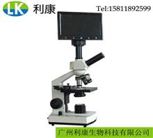 高校生物显微镜 可连接电视电脑