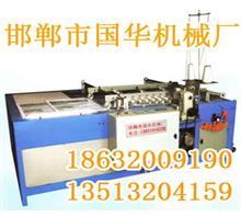 邯郸编织袋热塑缝口机
