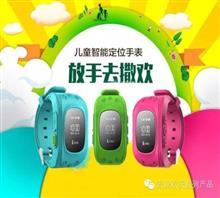 儿童智能定位手表欢庆C51