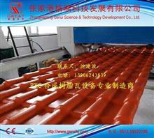 张家港PVC塑料梯形瓦机器