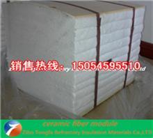 耐火模块-隔热棉块-硅酸铝模块