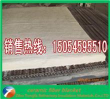 硅酸铝保温毯-炀铭耐火毯-隔热毯