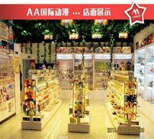 漳州开动漫产品店创业时尚赚钱