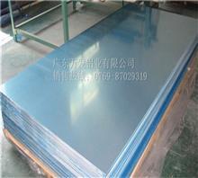 1070冲压铝板生产厂家