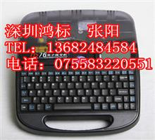 SUPVAN硕方TP76中文电脑线号机