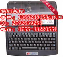 硕方TP80高速电脑线号印字机