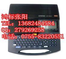 lm-390AMAX高速电脑线号印字机