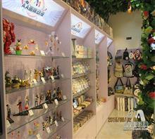 湖州创业开动漫产品加盟店