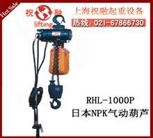 日本NPK气动葫芦-总代理