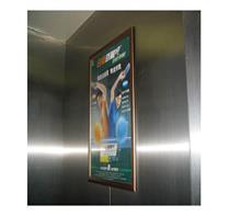 成都楼宇电梯广告媒体发布