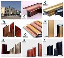 经销铝合金型材 选 佳美铝业
