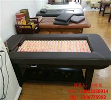 吉林省 实木艾灸床 品牌家具