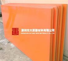 龙岗电木板批发SGS权威认证