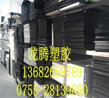 ,电话,地址,网站-深圳市久丰...