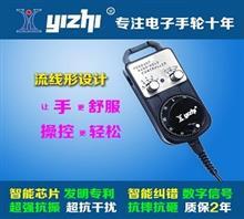 工业编码器 数控机床手轮cnc