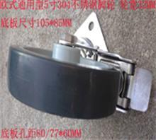 厂家直供欧式不锈钢TPR万向脚轮
