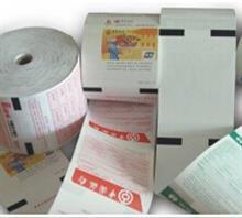 卷式记录纸印刷,银行单证批发