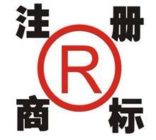 最实惠专业的商标注册代理-九云