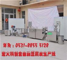 铁岭干豆腐制作设备