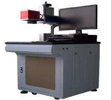 光明金属塑料激光镭雕机