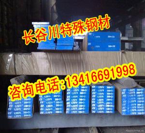 SZAC340钢板SZAC340材料SZAC340成分