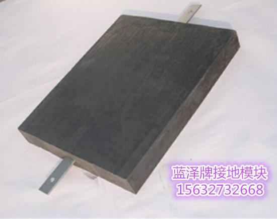 电力防雷石墨接地模块有利於泄流降阻