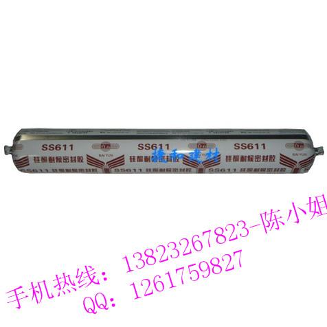 广州白云SS550硅酮密封胶门窗专用广州代理商