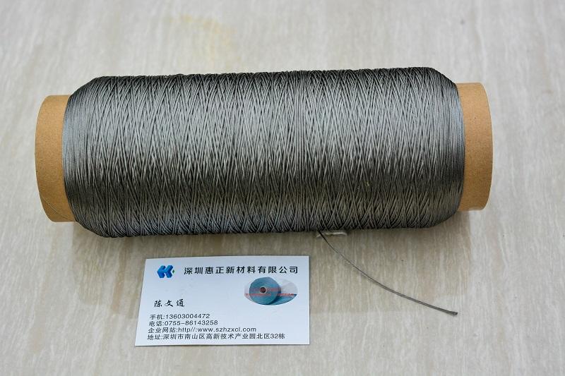 直销不锈钢丝导电抗静电缝纫线