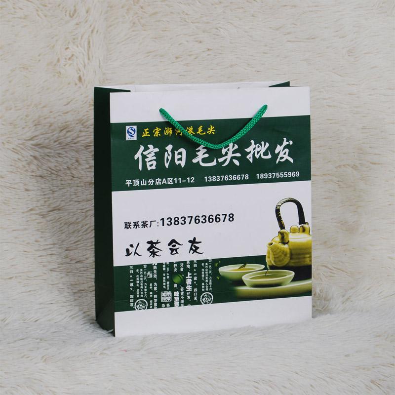 【定做企业学校手提袋礼品纸袋设计厂家直销】价格