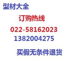 重庆q235c角钢