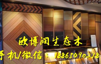 【商丘生态木长城墙板价格生态木】价格