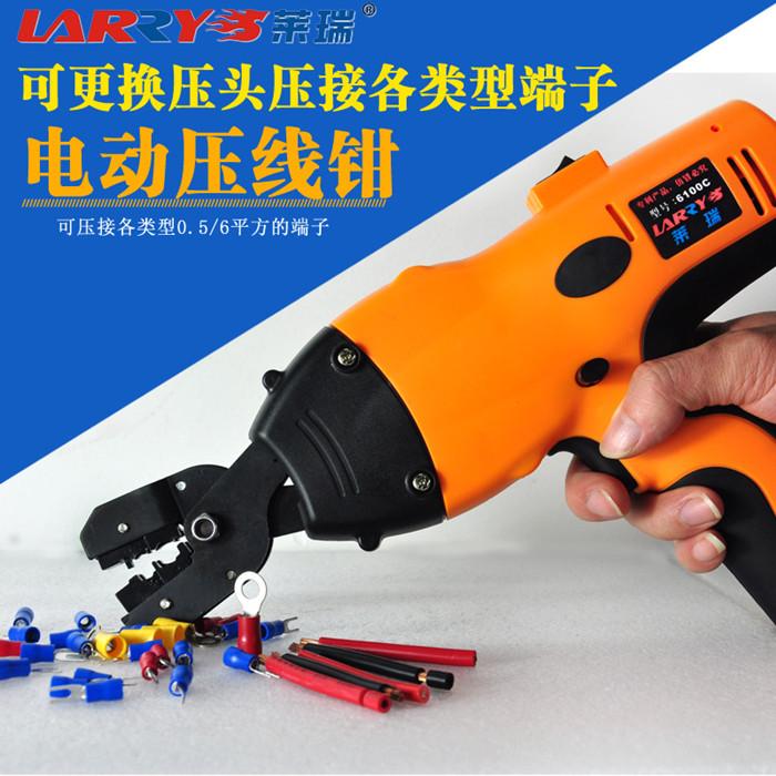 【电动接线钳使用方法】价格