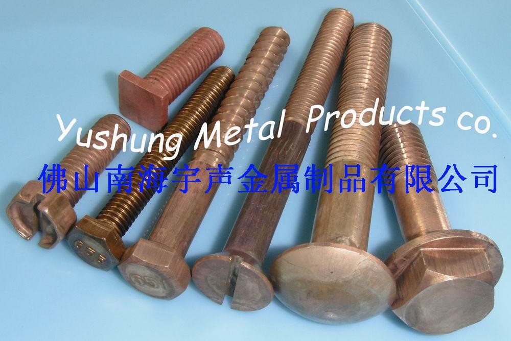 硅青铜螺栓,硅青铜螺丝