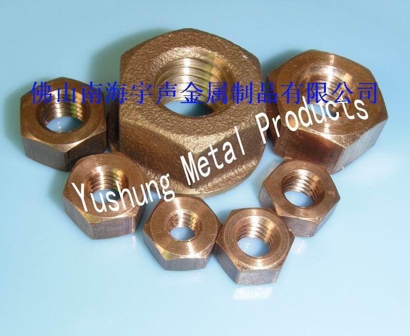 硅青铜螺母