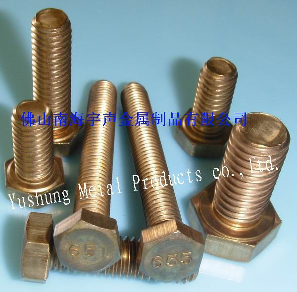 磷青铜螺栓磷青铜螺丝