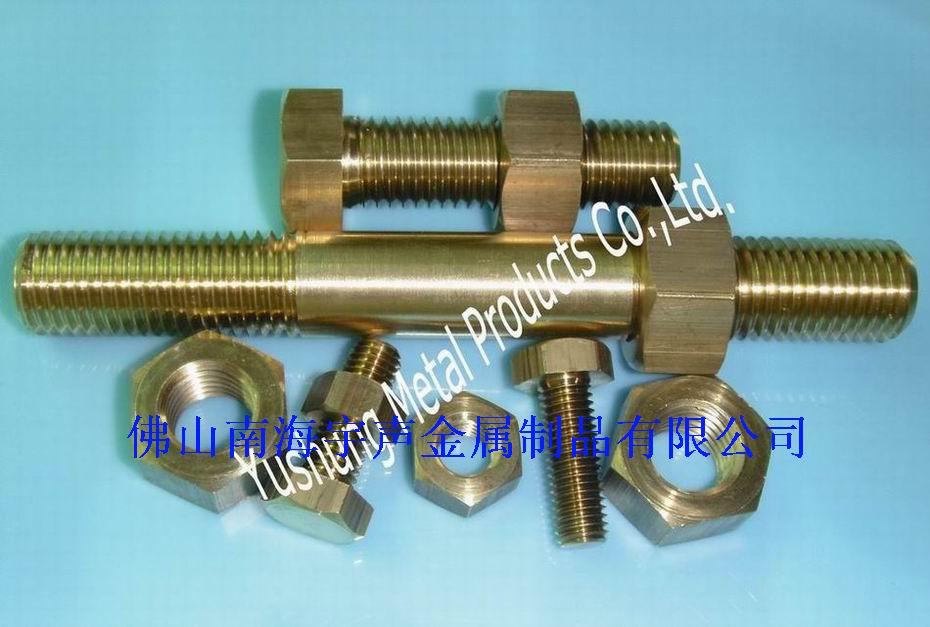 铝青铜螺栓螺母螺杆