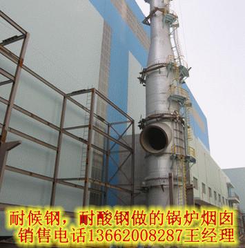 烟管用耐腐蚀09crcusb钢管性能好