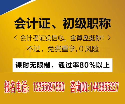 广州平面设计培训班的费用」名师任教