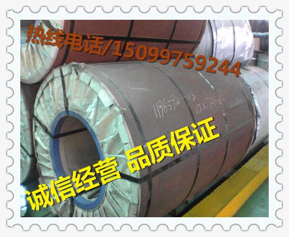 东莞·DC05钢带·DC04深冲级钢带