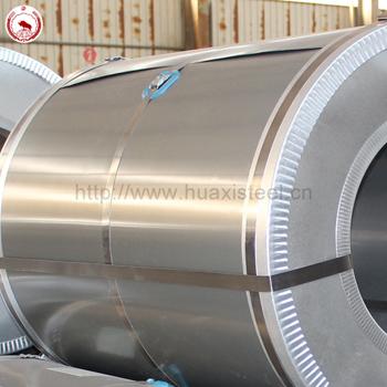 无锡其他硅钢供应量大从优