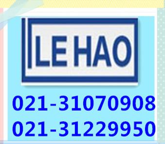 青浦区上海勒豪氧气压力表供应厂家直销