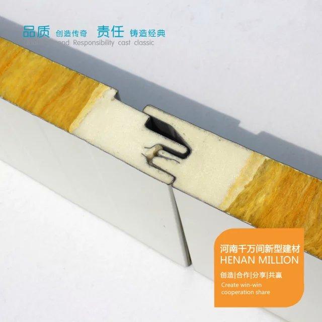 新型岩棉(玻璃丝棉)防火夹芯板