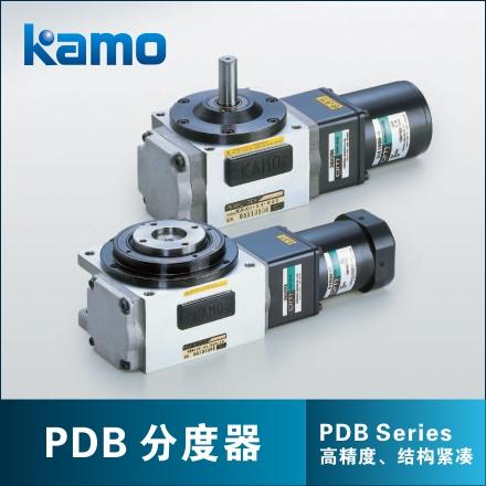 东莞KAMO加茂精工分度器PDB系列分度器原装现货