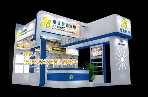 广告展览服务|全国展台设计搭建