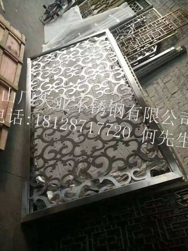 不锈钢屏风(中国风)---广大业精心打造