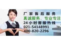 上海市华漕镇三菱空调维修,三菱空调空调华漕镇厂家维修