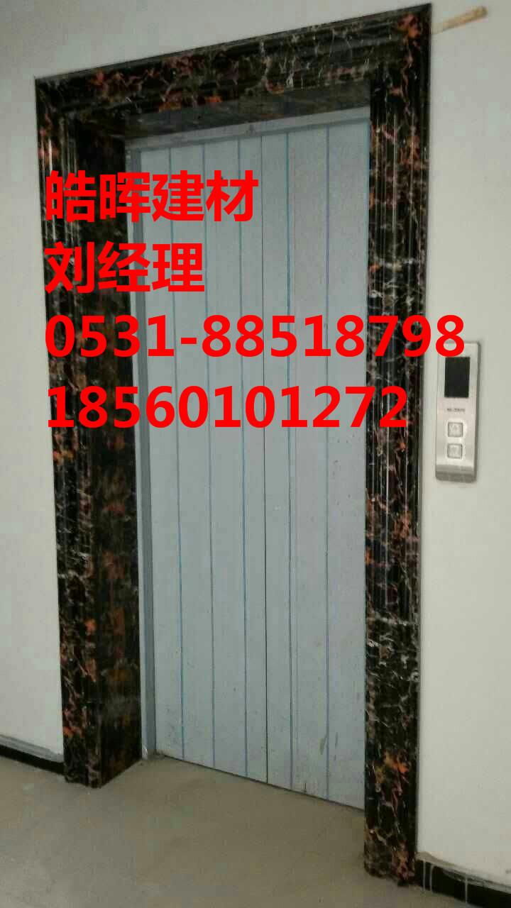 装修电梯门套口的材料