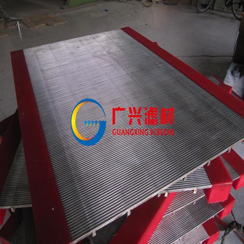洗煤专用筛板供应厂家直销