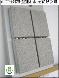 外墙装饰保温一体板供应信誉保证